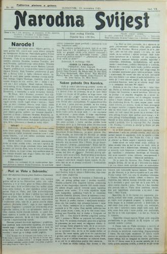 Narodna svijest, 1925/46