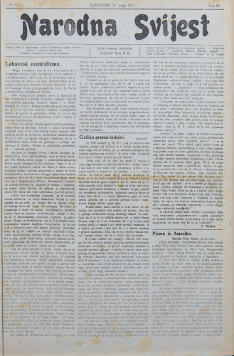 Narodna svijest, 1921/22