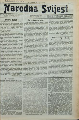 Narodna svijest, 1924/35