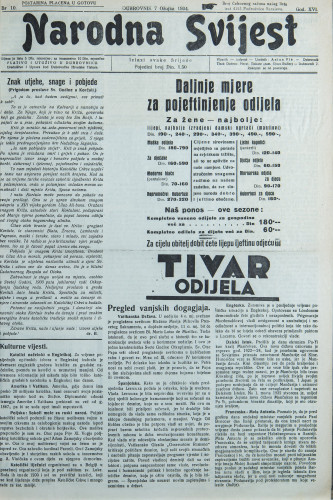 Narodna svijest, 1934/10