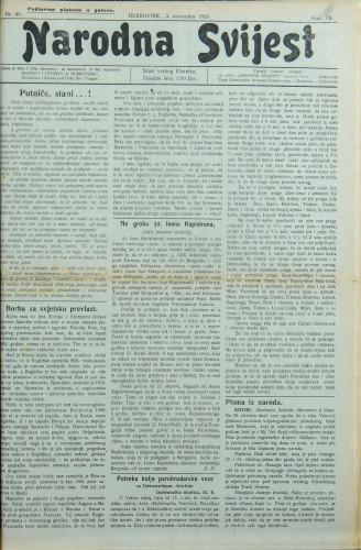Narodna svijest, 1925/45