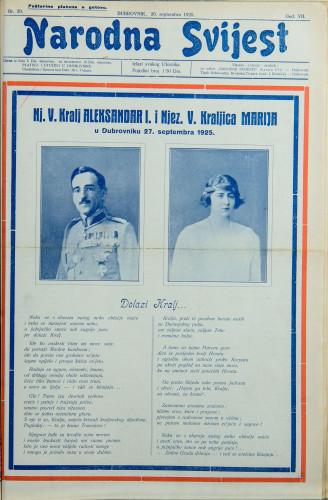 Narodna svijest, 1925/39