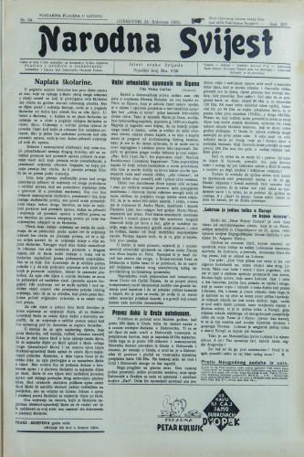 Narodna svijest, 1932/34
