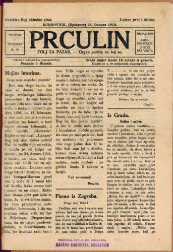 Prculin/Lumer prvi i ultimi