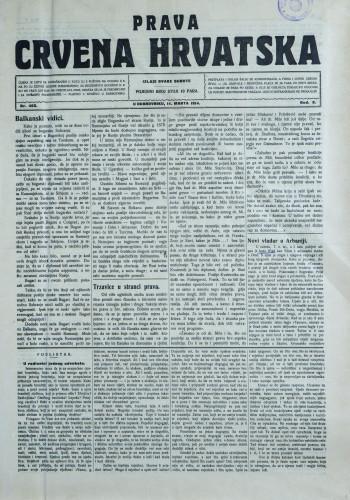 Prava Crvena Hrvatska/463