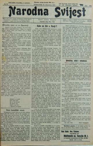 Narodna svijest, 1931/52