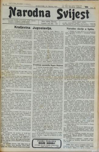 Narodna svijest/41