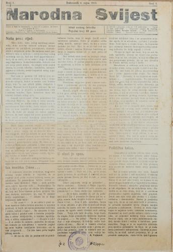 Narodna svijest, 1919/1