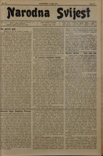 Narodna svijest, 1922/18