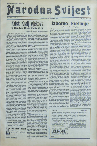 Narodna svijest, 1938/43