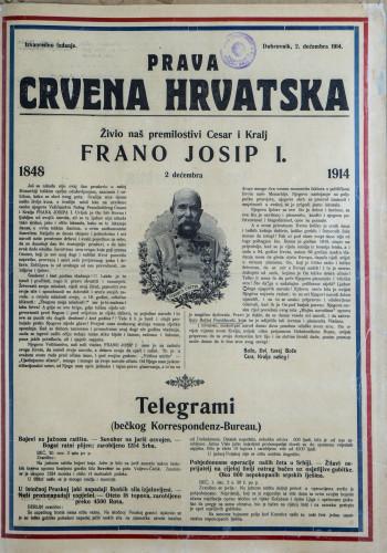 Prava Crvena Hrvatska/izv.izd.