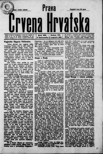 Prava Crvena Hrvatska/696