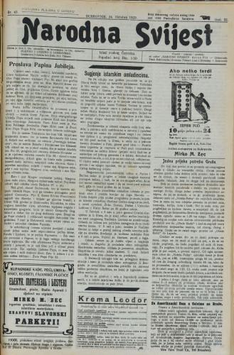 Narodna svijest/43