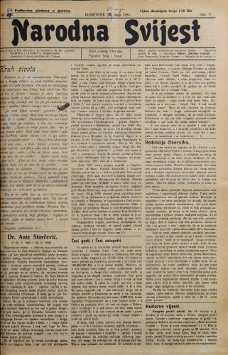 Narodna svijest, 1923/24