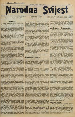 Narodna svijest, 1923/34