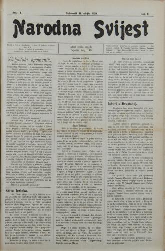 Narodna svijest, 1920/14