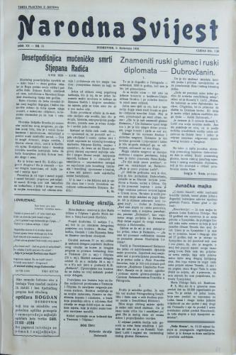 Narodna svijest, 1938/31