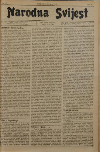 Narodna svijest, 1922/17