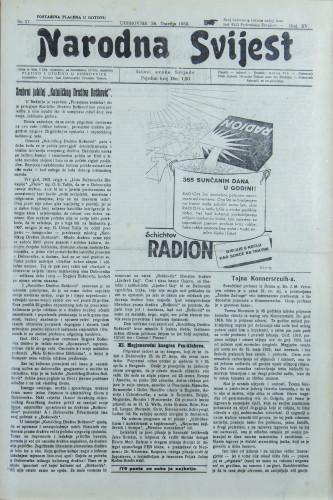 Narodna svijest, 1933/17