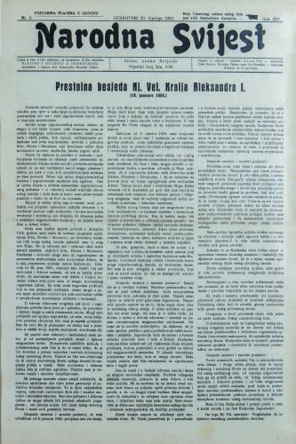 Narodna svijest, 1932/3
