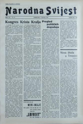 Narodna svijest, 1939/31