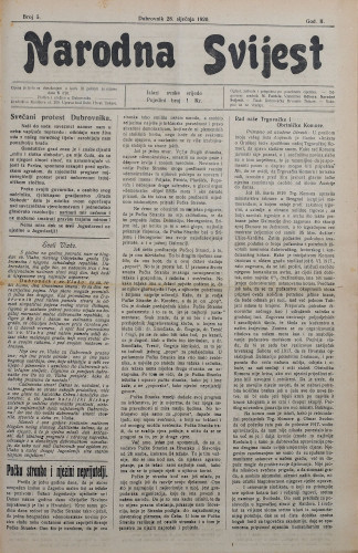 Narodna svijest, 1920/5