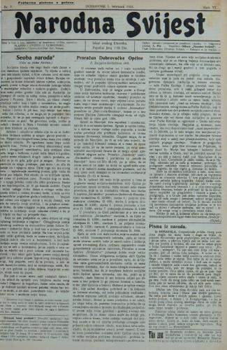 Narodna svijest, 1924/7