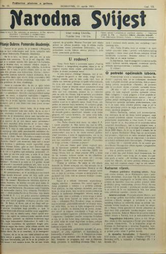 Narodna svijest, 1925/16