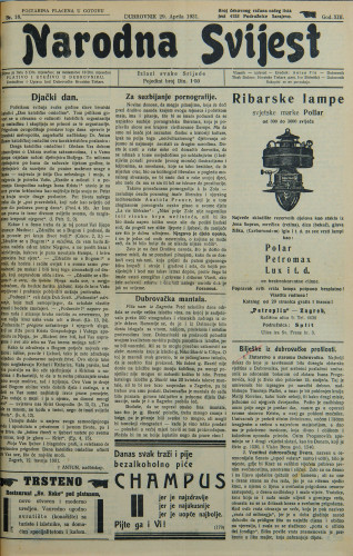 Narodna svijest, 1931/18
