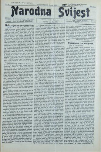 Narodna svijest, 1933/30