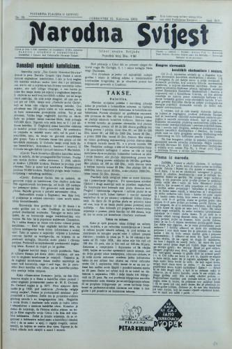 Narodna svijest, 1932/35