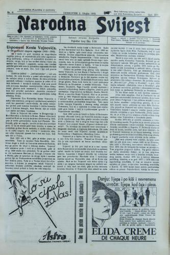 Narodna svijest, 1932/9