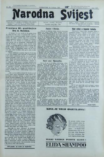 Narodna svijest, 1932/20