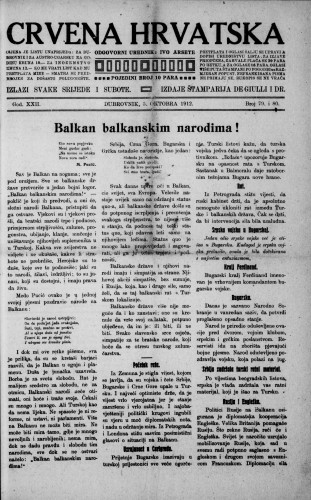 Crvena Hrvatska/79/80