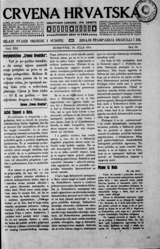 Crvena Hrvatska/60