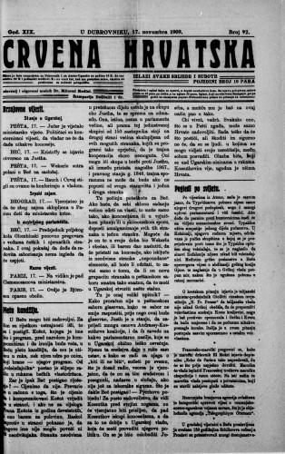 Crvena Hrvatska/92