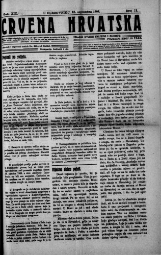 Crvena Hrvatska/75