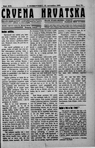 Crvena Hrvatska/91