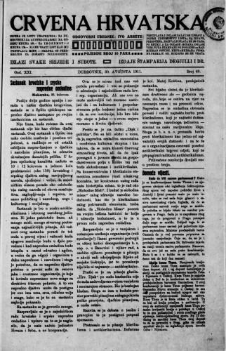 Crvena Hrvatska/69