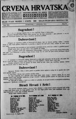 Crvena Hrvatska/62