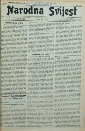 Narodna svijest, 1926/36