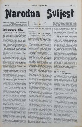 Narodna svijest, 1920/2