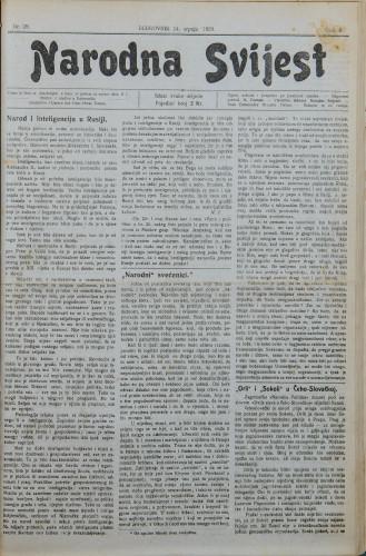 Narodna svijest, 1920/29