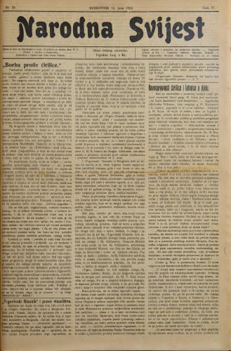 Narodna svijest, 1922/24
