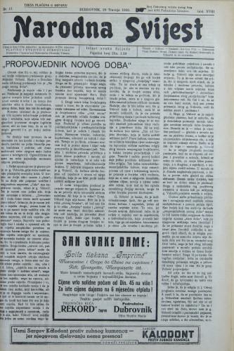 Narodna svijest, 1936/17