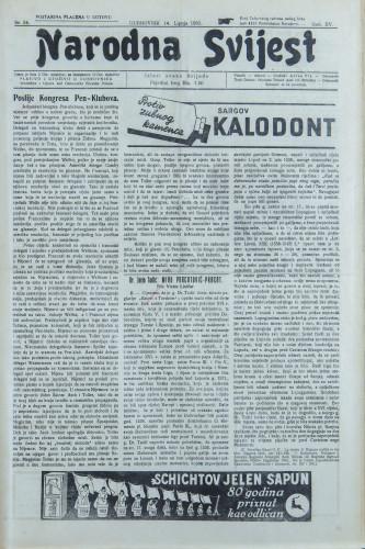 Narodna svijest, 1933/24