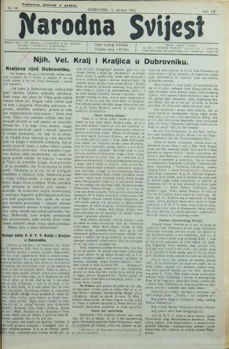 Narodna svijest, 1925/40