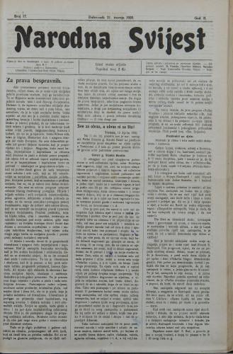 Narodna svijest, 1920/17