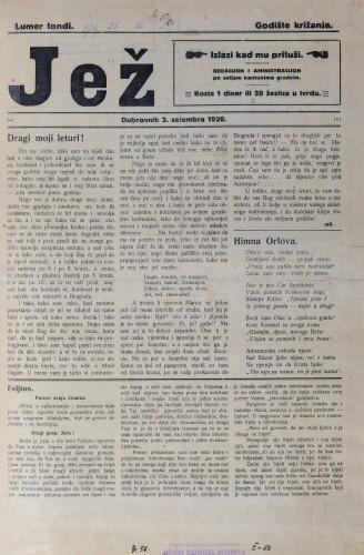 Jež (RP-III-63)/Lumer tondi