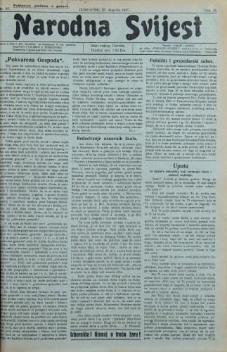 Narodna svijest, 1927/34